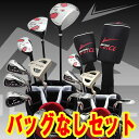 A new work model world eagle F-01α men golf club set [attached to the back do] [the right business] [half price or less] [period limitation] [free shipping] [club % OFF] [beginner beginner beginner] [point double] [opening sale 1212] [02P17May13] [will take its ease tomorrow]