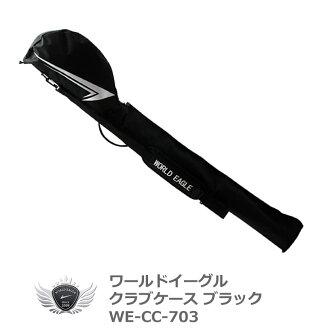 WE-CC-703 club case fs3gm