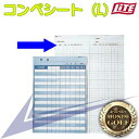 Competition sheet L [G-76] [light] [period limitation] [club % OFF] [point double] [opening sale 1212] [02P17May13]