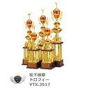 トロフィー VTX3517 ゴルフ【タイプ:E】【松下徽章】【文字刻印代無料】【ゴルフ】