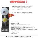 【おもしろ用品】騎士ティー1本 紋章ボール1球セット TB1038 【ゴルフ】