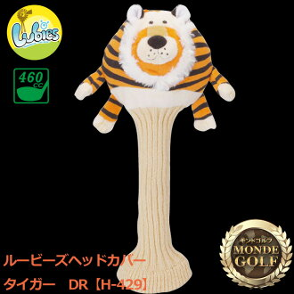 Roux beads head cover tiger DR H-429