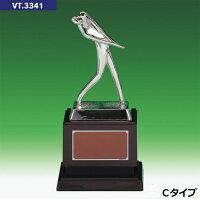 【トロフィー・楯・カップ】 トロフィー VT3341 C 【松下徽章】【文字刻印代無料】【ゴルフ】の画像