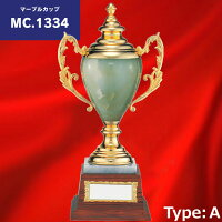マーブルカップ MC1334 A 【松下徽章】【文字刻印代無料】【送料無料】の画像