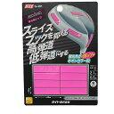 バランスチップ ピンク G-491 ライト メール便選択可能