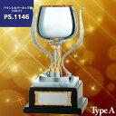 パインシルバー ゴルフカップ PS.1146-A【松下徽章】【文字刻印代無料】【送料無料】【コンペ景品】
