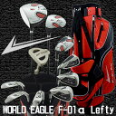 The design [free shipping] of 14 points of world eagle F-01α men golf club set [the left business] streamlines [half price or less] [club % OFF] [beginner beginner beginner] [point double] [opening sale 1212] [02P17May13]