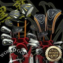 14 points of world eagle 5Z full set +CG x7 caddie back black + red ver golf club set right-handed people use [half price or less] [period limitation] [free shipping] [club % OFF] [beginner beginner beginner] [point double] [opening sale 1212] [02P17May13] [will take its ease tomorrow]