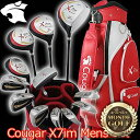 17 points of X7IM men full golf club sets [right-handed business] [15,464-15,465] [free shipping] [half price or less] [club % OFF] [beginner beginner beginner] [point double] [opening sale 1212] [02P17May13] [will take its ease tomorrow]