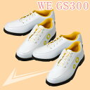 A cute lady's shoes appearance! [size-limited] GS300 Lady's golf spiked shoes [world eagle] [half price or less] [club % OFF] [point double] [opening sale 1212] [02P17May13] [will take its ease tomorrow]