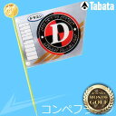 One piece of competition flag driving contest [GV-0731D] [Tabata] [period limitation] [club % OFF] [point double] [opening sale 1212] [02P17May13] [will take its ease tomorrow]