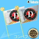 Two pieces of competition flag driving contest [GV-0731DD] [Tabata] [period limitation] [club % OFF] [point double] [opening sale 1212] [02P17May13] [will take its ease tomorrow]