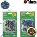 A mild spikes spider lock II 16 case [black / blue] [GV-0678] [TABATA] [club % OFF] [point double] [opening sale 1212] [02P17May13] [will take its ease tomorrow]