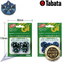 A mild spikes spider lock II five case [black / blue] [GV-0679] [TABATA] [period limitation] [club % OFF] [point double] [opening sale 1212] [02P17May13] [will take its ease tomorrow]