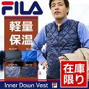 FILA フィラ 型崩れしにくく保温効果抜群! メンズインナーベスト FM6990 ジャケット,防寒...