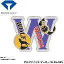 ダイヤゴルフ アルファベットマーカー W AS-065 メール便対応可能【ポイント2倍】【最安値に挑戦】