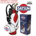 DATSUN キャディバッグ型ペンホルダーセット W14CB006