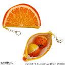 オレンジポーチ オレンジボール2球セット PCH001