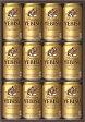 【お中元・暑中御見舞・残暑御見舞・内祝いに】【あす楽対応】【送料無料】ギフト・プレゼント・ご返礼に人気のビール!エビス ビール缶セット YE3D