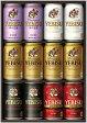 【お歳暮・お年賀・内祝いに】【あす楽対応】【送料無料】ギフト・プレゼント・ご返礼に人気のビール!エビス5種セット和の芳醇入り YWKBS3D