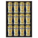 【送料無料】お歳暮御歳暮ビールギフトbeerサントリー ザ・プレミアム・モルツセットBPC3N