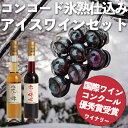 【送料無料!】【国際ワインコンクールでの優秀賞受賞ワイナリー...