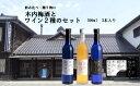 【母の日ギフト】【あす楽対応】 全国梅酒 ランキング1位 木内梅酒 500ml 梅果実酒 500ml
