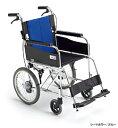 【送料無料】【離島・その他一部地域を除く】 介助用 車椅子 BAL-2 アルミフレーム ハイポ