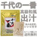 Chiyoichi_gazou01