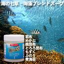 【正規品】千代の一番 海の七草スープ 3個セット(120g×3個)