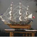 帆船模型 ソブリン.オブ.ザ.シーズ号(青)Lサイズ