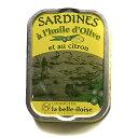 ブルターニュ海産物缶詰 クラシック オイルサーディン シトロン風味 フランス北西部【鰯】【いわし】20個入り、1ケース