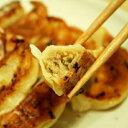 ショッピングフライパン 【 ギフト】横浜 餃子 ぎょうざ 50個 段ボール箱入り【送料無料】