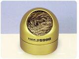 白光(HAKKO)鉛フリー対応 こて台 599B-01