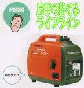 防災グッズ(簡易避難)高性能発電機(単相100V)ポータブルタイプ1.6kVA
