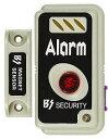 ピッキング対策に取付け簡単ドアセンサー アラームBS-939