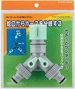 カクダイ RIZAL(強化継手) コック付き分岐コネクター568-128