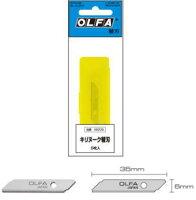 OLFA(オルファ) キリヌーク用替刃5枚入り XB209