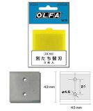 OLFA(オルファ)別たち替刃 3枚XB56