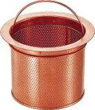 カクダイ 流し台バスケット アダプター付き 銅製