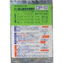 サンハヤト(Sunhayato) ポジ感光基板用現像剤 10g DP-10