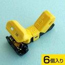 サンハヤト(Sunhayato) JOW Connectors(ジョーコネクター) EC-T3