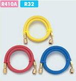 塔斯科(塔斯科)工具空调机R410A 5 / 16 92 TA132AF费软管[TASCO(タスコ)R410A 5/16チャージホース赤 92cm TA132AF-1]