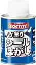 LOCTITE(ロックタイト) ハケ塗りシール剥がし 200ml DSH-20H