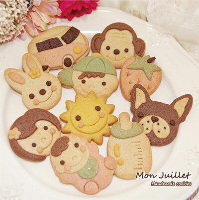 モンジュイエ ファミリーセット クッキー 内祝い 出産祝い 詰め合わせ 天然素材で安心安全かわいいクッキー