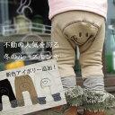◆新色追加◆スウェード裏毛シンプルボーダールーズ『1830-1』モンキーパンツ(70cm 80cm 90cm 95cm)【HLS_DU】『日本製』『1923』