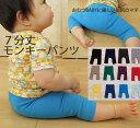 4457-baby-2