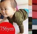 4461-baby-1-2