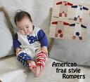 アメリカ ロンパース