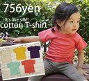 4579-baby-1